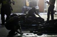 Пожар на обувной фабрике на Филиппинах: 72 жертвы