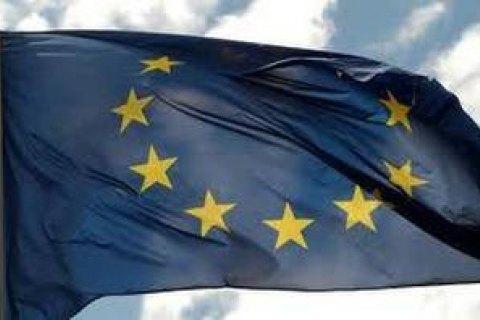 ЄС виділив €4 млн на допомогу Донбасу
