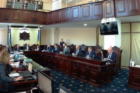 В Высшей квалифкомиссии судей произошли кадровые перестановки