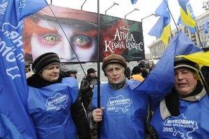 Львівським регіоналам не сподобався скандальний закон про мови
