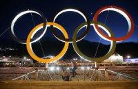 Де дивитися відкриття найдорожчої Олімпіади в історії