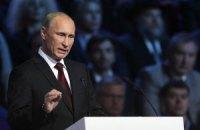 Путін назвав події в Україні антиконституційним переворотом
