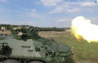 Киевский бронетанковый завод передал Нацгвардии партию БТР-3ДА