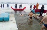 У Києві на Водохреща будуть чергувати 125 рятувальників