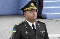 Полторак при увольнении с военной службы получил 1,9 млн гривен