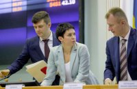 ЦВК запросила з бюджету 467 млн гривень на відшкодування партійної передвиборної агітації