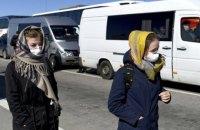 В Тернополе на самоизоляции находятся 125 человек