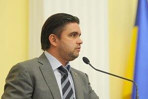 СБУ возбудила дело за неправдивую информацию об украинских военных