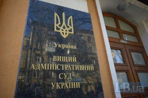 Неизвестный проинформировал оминировании здания Высшего административного суда