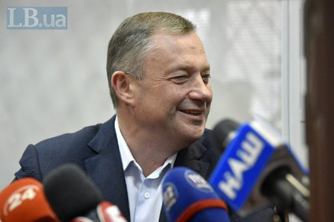 За Дубневича внесли залог