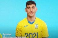 Футбольная сборная Украины записала новогоднее поздравление