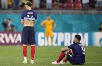 Франція встановила антирекорд чемпіонатів Європи