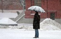 В Украине ожидаются сложные погодные условия