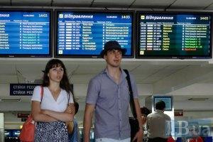 Украинские авиакомпании не хотят летать в Нью-Йорк и Пекин