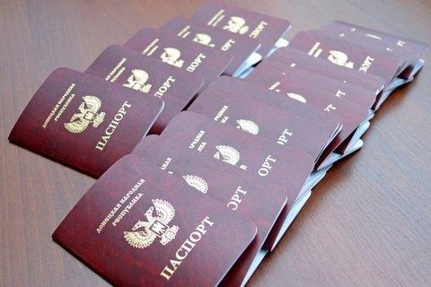 """""""ДНР"""" начала выдавать паспорта"""