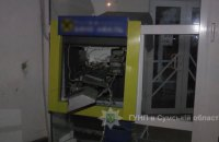 У Сумах в банкомат запустили газ і підірвали
