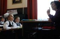 Львовская и Луганская области на две недели обменяются учителями