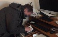 В Харькове разоблачили онлайн-обменник, который работал с запрещенными платежными системами