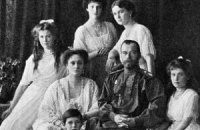 В Севастополе появились билборды с Николаем II