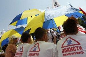 В ОБСЕ подвергли критике закон о языках