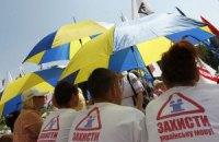 Активісти припинили голодування на захист української мови