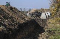 """Кабмін показав план спорудження """"Стіни"""" на кордоні"""