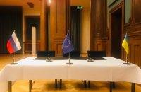 Протокол зустрічі представників Євросоюзу, України та Росії щодо газу