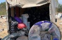 Офис генпрокурора сообщил о подозрении руководителю компании за нелегальный вывоз медотходов на полигон под Киевом