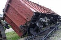 В Днепропетровской области из-за воров металлолома сошел с рельсов грузовой вагон поезда