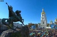На Софійській площі пройшов молебень за автокефалію (трансляція)