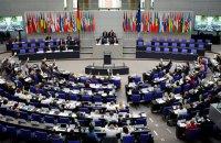 Парламентська асамблея ОБСЄ прийняла декларацію з резолюцією про Крим