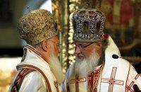 Глава РПЦ Кирилл прибыл на Фанар на переговоры с Вселенским патриархом