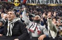 """""""Ювентус"""" только за один матч с Атлетико заработал 5,5 млн евро"""