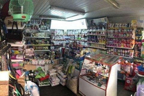 Кабмин разрешил возобновить работу зоомагазинов и магазинов семян