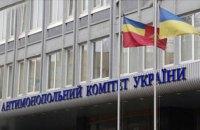 """АМКУ оштрафовал энергетиков Ахметова на 536 млн за """"сходные действия"""" на рынке угля"""