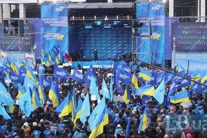 ПР отправила тысячу активистов из Луганска на митинг в Киев