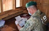 Мешканцям прикордоння на Рівненщині тимчасово спростять пропуск до Білорусі