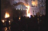В Житомире после взятия ОГА подожгли здание УМВД