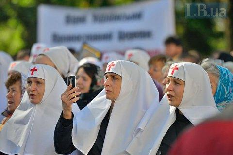 """Біля Ради пройшов мітинг проти прийняття """"церковних"""" законопроектів"""
