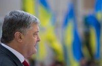 Порошенко: Сегодня жители Славянска и Краматорска чувствуют себя хозяевами родной земли