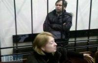 Суд ухвалив звільнити Андрія Дзіндзю з-під варти (ОНОВЛЕНО)
