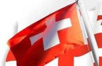 Швейцарія направила 300 тонн гуманітарного вантажу для жителів Донецької області