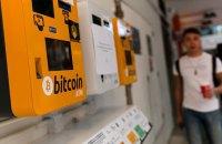 Китай оголосив незаконними всі транзакції з криптовалютою