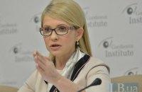 Тимошенко вышла на первое место в президентском рейтинге