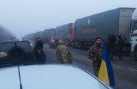 """Суд заарештував рації для бойовиків """"ДНР"""", знайдені у вантажівці гумконвою Ахметова"""