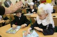 В школах Киева закончился прием документов первоклассников