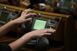 Оппозиция предлагает не учитывать голоса депутатов в Раде без их личных подписей