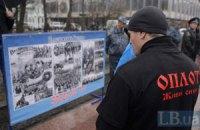 """СБУ раскрыла схему финансирования террористов """"Оплота"""""""