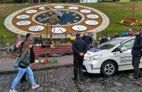 У Майдана разбили памятные плиты в честь Небесной сотни