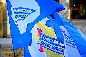 «Молодые регионы» организовали день святого Николая в Фастове